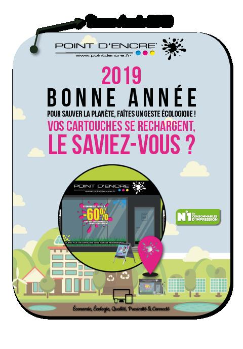 Pointdencre_BonneAnnée2019_SMS