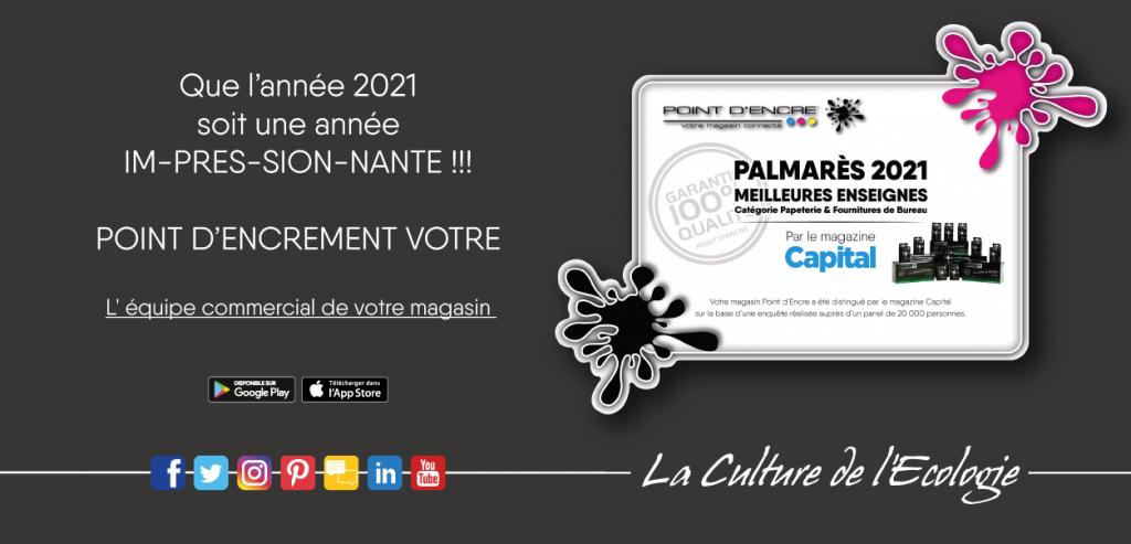 Pointdencre_Bonne Année 2020-02