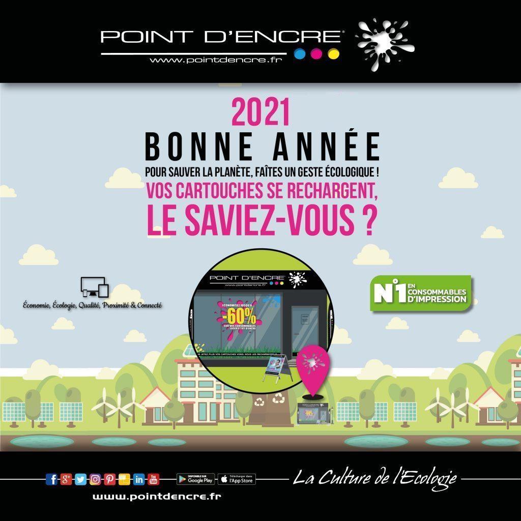 Pointdencre_BonneAnnée2019_1200-2-1024x1024